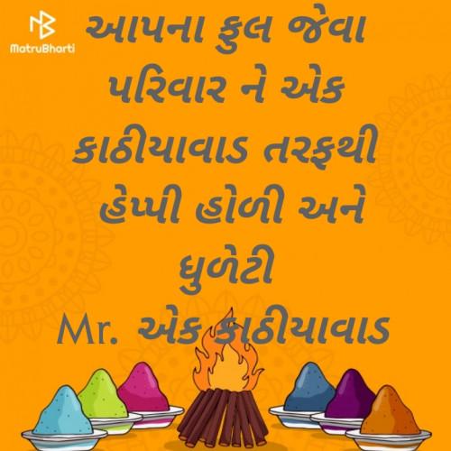 Post by Sagar S Rasadiya on 10-Mar-2020 10:12am
