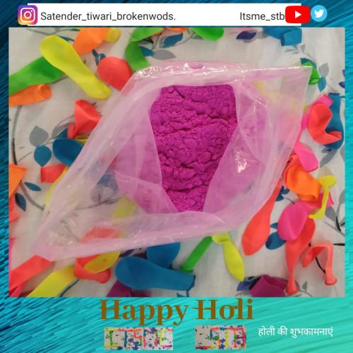 Post by Satender_tiwari_brokenwords on 10-Mar-2020 12:52pm