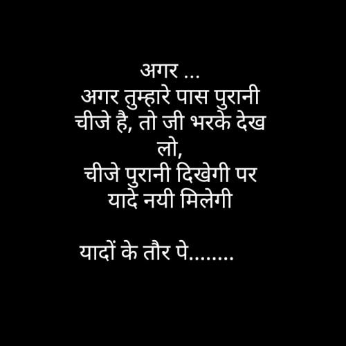 Post by Deepak Tokalwad on 11-Mar-2020 06:33am