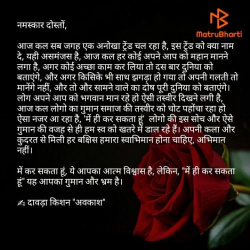 Post by Davda Kishan on 11-Mar-2020 08:46am