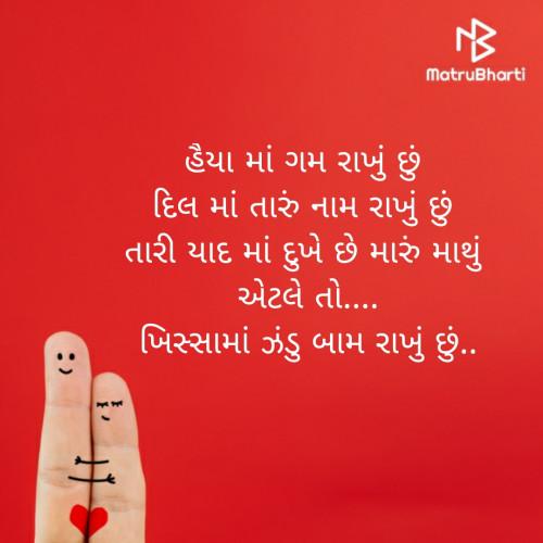 Post by Vaidehi on 12-Mar-2020 12:17am