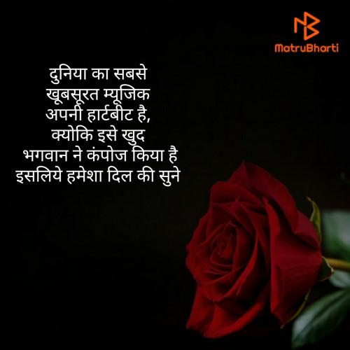 Post by priya soni on 12-Mar-2020 11:49am