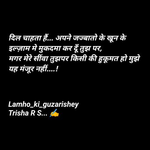 Post by Trisha R S on 12-Mar-2020 03:29pm