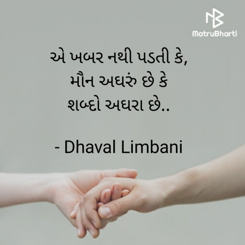 Post by Dhaval Limbani on 13-Mar-2020 07:43am
