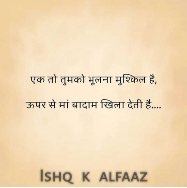 Post by pooja rathod on 13-Mar-2020 12:23pm