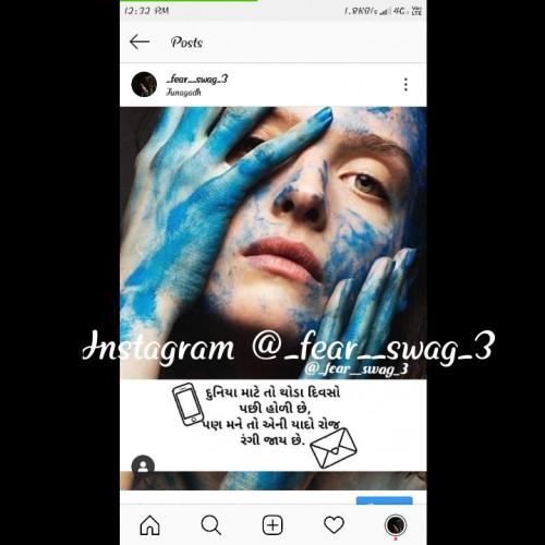 Post by Raksu on 13-Mar-2020 12:43pm