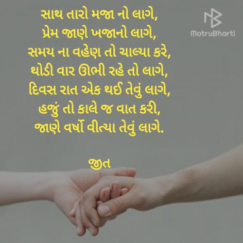Post by Jeet Gajjar on 14-Mar-2020 07:33am