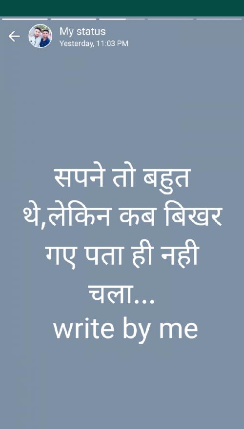 Post by Prabhas Bhola on 14-Mar-2020 09:33am