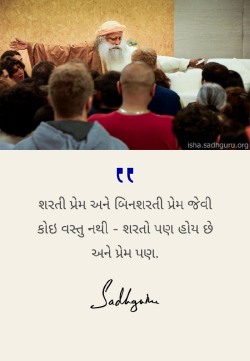 Post by PUNIT on 14-Mar-2020 09:56am