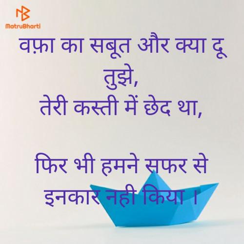 Post by Ghanshyam Patel on 14-Mar-2020 11:15am