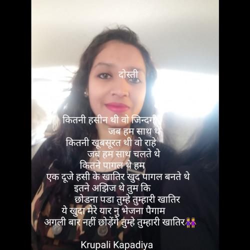 Post by Krupali Kapadiya on 15-Mar-2020 08:52am