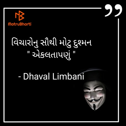 Post by Dhaval Limbani on 15-Mar-2020 10:07am