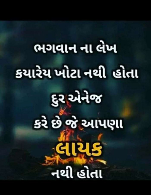 Post by CHAVDA on 15-Mar-2020 12:44pm