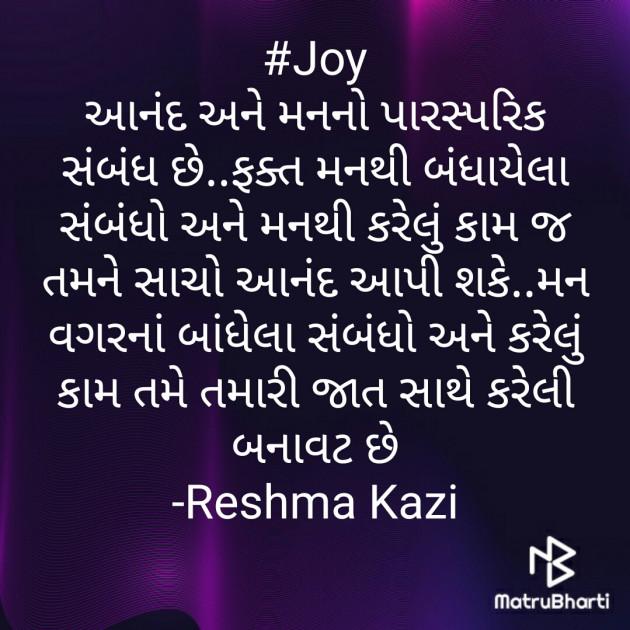 Post by Reshma Kazi on 15-Mar-2020 03:41pm