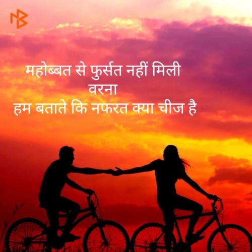 Post by Deepak Tokalwad on 16-Mar-2020 07:01am