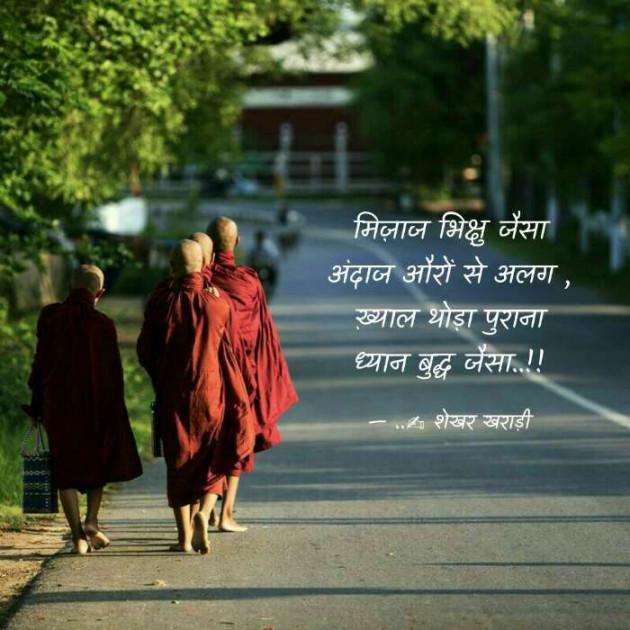 Post by shekhar kharadi Idariya on 16-Mar-2020 08:20am