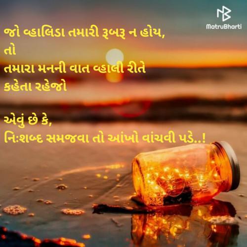 Post by Riddhi Patoliya on 16-Mar-2020 10:04am