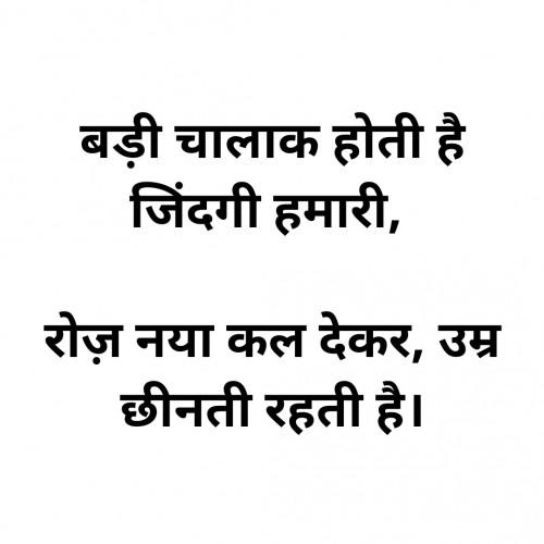 Post by Ghanshyam Patel on 16-Mar-2020 11:02am