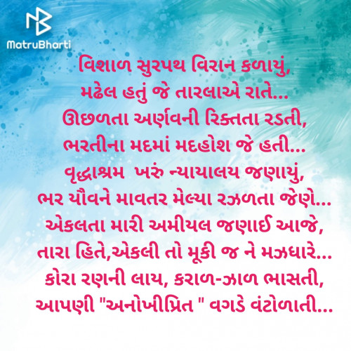 Post by Kamlesh on 16-Mar-2020 01:11pm