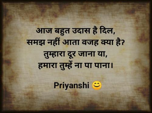 Post by Priyanshi on 16-Mar-2020 04:57pm