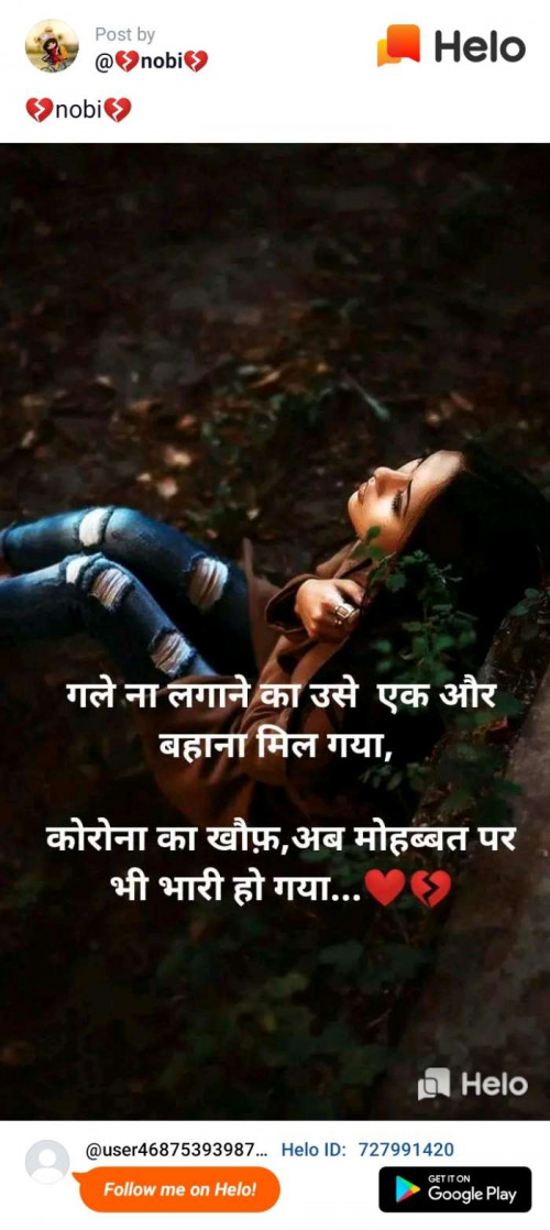 Post by Anoop Parihar on 16-Mar-2020 08:43pm