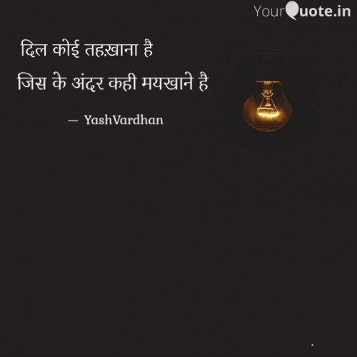 Post by YashVardhan on 16-Mar-2020 09:34pm