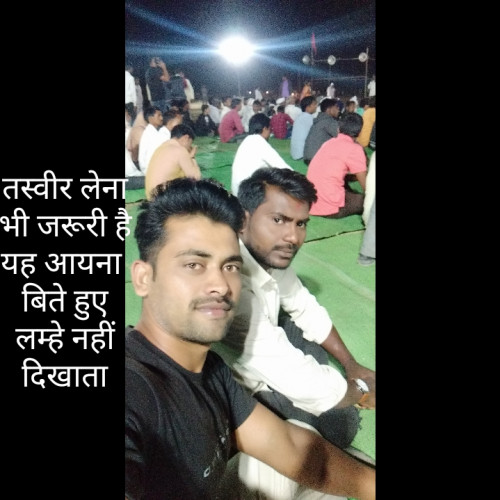 Post by Deepak Tokalwad on 17-Mar-2020 06:02am