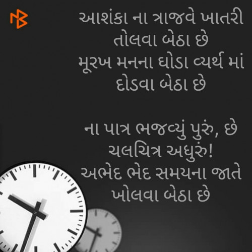Post by Chahat on 17-Mar-2020 08:14am
