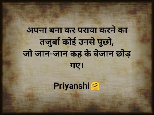 Post by Priyanshi on 17-Mar-2020 10:17am