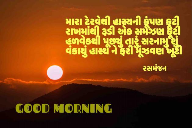 Post by Ramesh Champaneri on 17-Mar-2020 10:58am