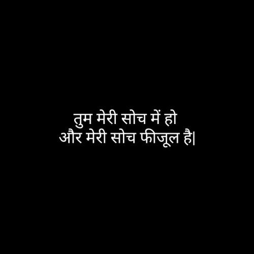 Post by Deepak Tokalwad on 17-Mar-2020 01:01pm