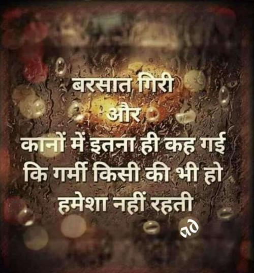 Post by Devesh Mishra on 17-Mar-2020 02:05pm