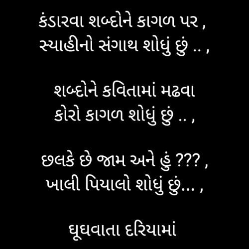 Post by Manisha Hathi on 17-Mar-2020 03:08pm