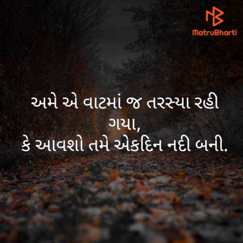 Post by karansinh chauhan on 17-Mar-2020 07:09pm