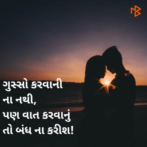 Post by Yogesh Suthar on 17-Mar-2020 07:37pm