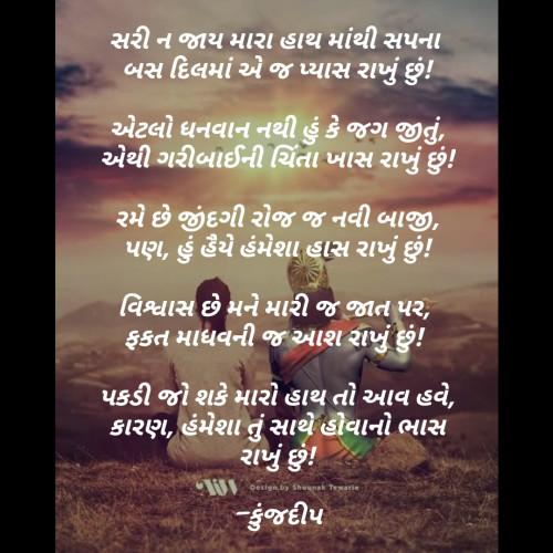 Post by Kinjal Dipesh Pandya on 18-Mar-2020 11:25am