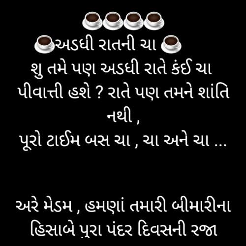 Post by Manisha Hathi on 18-Mar-2020 02:22pm