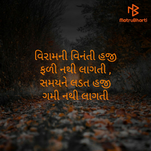 Post by Chahat on 18-Mar-2020 02:41pm