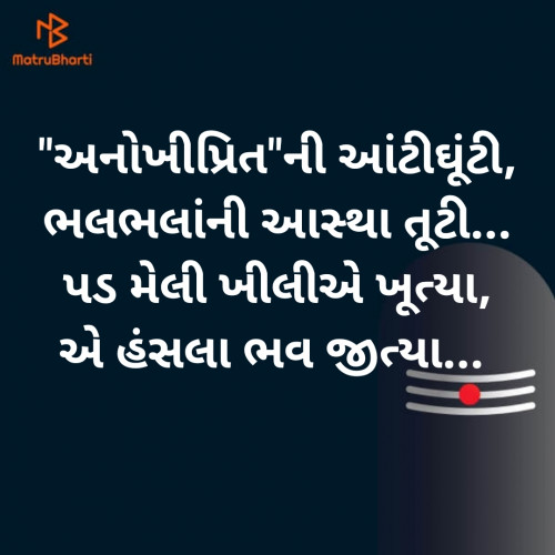 Post by Kamlesh on 18-Mar-2020 03:46pm