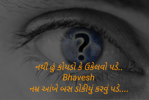 Post by Bhavesh on 18-Mar-2020 04:10pm