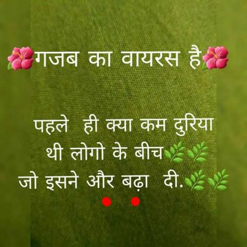 Post by Devesh Mishra on 18-Mar-2020 04:57pm