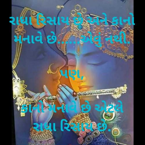 Post by Ghanshyam Patel on 18-Mar-2020 04:58pm