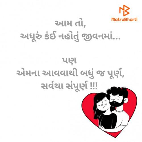 Post by Riddhi Patoliya on 18-Mar-2020 07:54pm