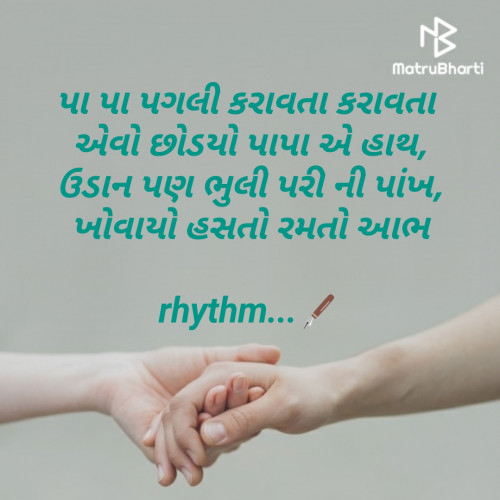 Post by Ridhsy Dharod on 18-Mar-2020 09:16pm