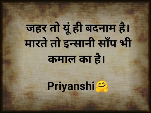 Post by Priyanshi on 01-Mar-2020 11:39am