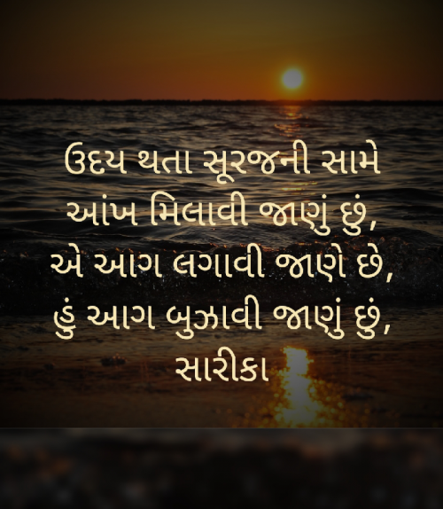 Post by sarika on 19-Mar-2020 08:12am