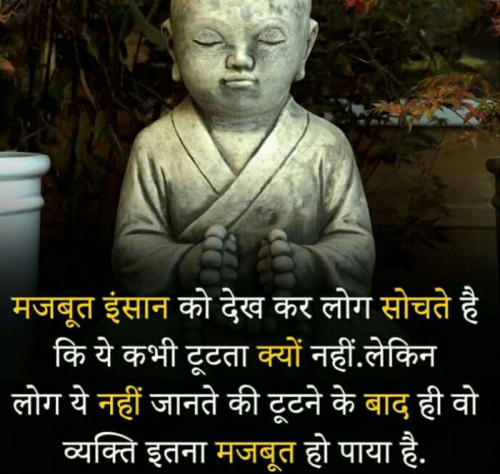 Post by Mr Raa Rajput on 19-Mar-2020 11:08am