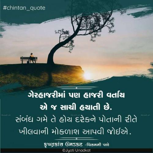 Post by Krishnkant Unadkat on 19-Mar-2020 01:08pm