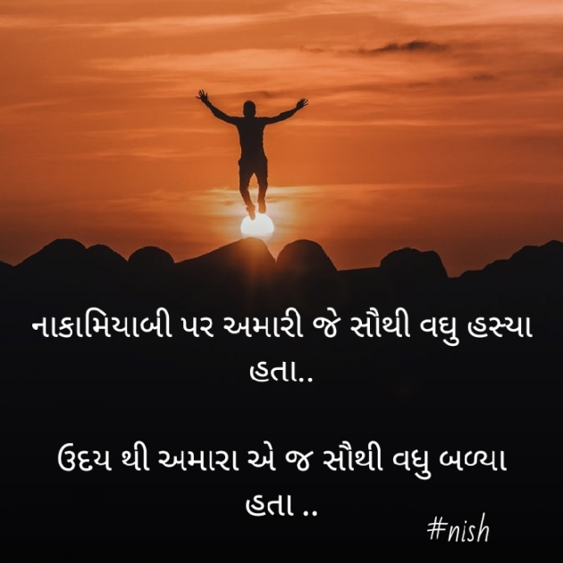 Post by Nish on 19-Mar-2020 02:26pm