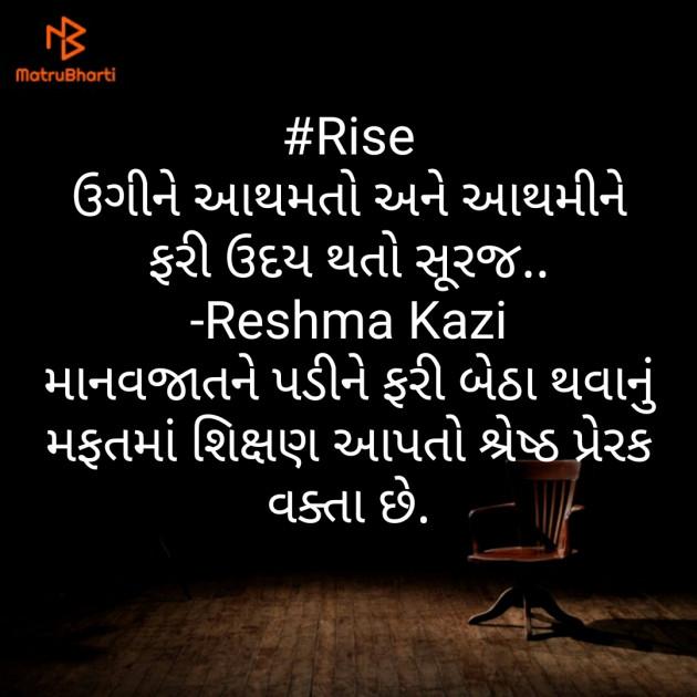 Post by Reshma Kazi on 19-Mar-2020 03:21pm